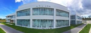 名護イーテクが入居している建物外観