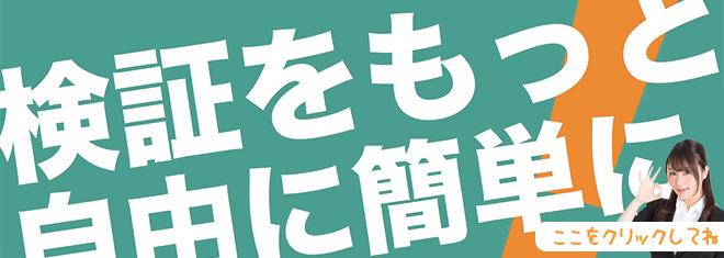 Umark-banner
