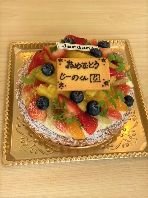 5歳の誕生日ケーキです。