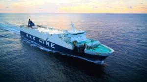 大型貨物船「にらいかないⅡ」