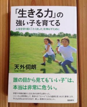 大地の推奨図書