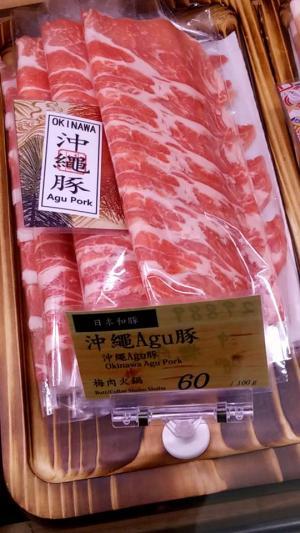 香港で陳列されている自社商品