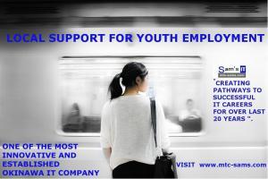 エンジニアになりたい若年者を応援します!