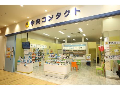 中央コンタクト南砂町SCスナモ店<東京>